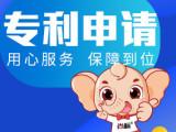 杭州特殊領域發明專利申請