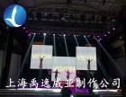 威压设计威压安装上海威亚公司威亚制作 高空威亚表演上海威亚