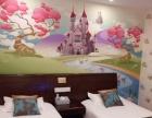 酒店式公寓日租加月租