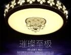 大量批发出售各种风格吊灯,各类型节能环保LED灯具