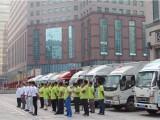 北京大兴大型搬家公司 搬家电话 搬家