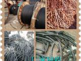 辽宁电缆回收二手电缆回收废铜线回收沈阳电线电缆回收厂家
