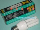 东芝3U节能白光灯 EFD15EN/13-Z,机器照明灯管