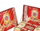 中秋月饼香港帝皇品牌广式月饼批发代理总部批发直销
