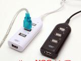 2313 排插式 USB2.0 HUB 一拖四口 集线器 一分四