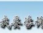 上海刑事案件法律咨询 资深律师出庭辩护 浦东律师