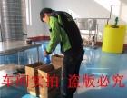 供应洗衣液生产设备及配方技术一机多用