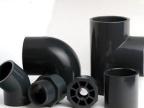 专业提供佑利UPVC/CPVC管材各类配