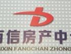 广海新景城,封闭小区,体育馆附近呢。