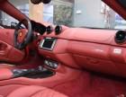 汽车改装内饰改装翻新修复座椅门板顶棚改色翻毛星空顶桃木碳纤