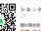 六安旅行社网-牯牛降、蓬莱仙洞天池胜境、秀山门2日
