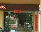 福飞南路 省体彩中心旁边 酒楼餐 住宅底商低价转让