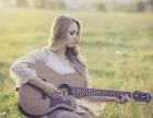 玩转吉他,奏响多彩人生