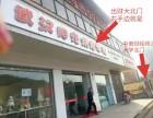 武汉烘焙培训学校有实力,帮助就业和开店
