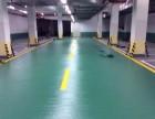 大港车间地面强度不够选哪个家地坪漆处理放心