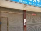 新野财险东200米 仓库工厂超市办公 90平
