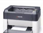 京瓷打印机多功能一体机销售批发租赁加粉维修