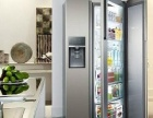 无锡三星冰箱(维修各点)24小时服务维修联系方式多少?