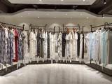 北京高端时尚女装品牌紫藤谷折扣货源批发渠道