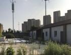 出租荆州厂房原老飞机场,东都怡景正对面