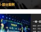 互联网+图片直播正式进军天津市场-深视觉公关摄影
