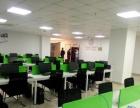 尚泽大都会E座145平小面积精装办公室 个人房源