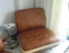 佳美沙发换皮椅子翻新床头换皮卡座订做理发椅翻新