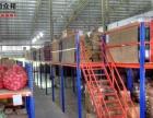 中山民众货架厂开发全新仓库组合货架LHZB货架公司