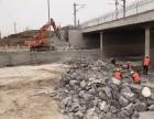 北京专业混凝土桥梁桥墩切割拆除 支撑梁切割拆除