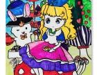 星夢想美術:素描 漫畫 速寫 色彩 彩鉛 兒童畫 書法