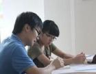中考专业辅导高考必选小升初在职教师