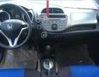 本田飞度2008款 飞度 1.5 自动 炫酷运动版 车河二手车,