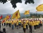 汕头揭阳潮州普宁饶平飓风拓展 企业团建活动