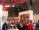 2017中国(上海)国际体育用品展览会