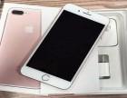 工厂上班分期付款买iphone7通过率怎样