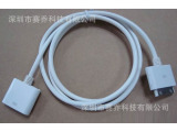 [热]usb数据线 1米长度4芯手机延长线  USB手机数据延长
