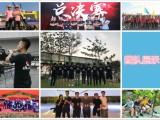 廣州活動年會攝影攝像 大型活動展會搖臂導播錄像攝像