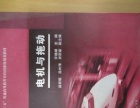 新师院安师物电学院大四学生旧书出售