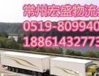 溧阳到浙江宁波温州台州金华杭州物流专线公司