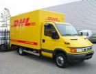 杭州 DHL UPS EMS TNT 国际快递发货