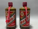 安庆本地里有回收茅台酒回收名酒老酒名烟酒回收的店地址电话