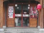 青州偶园街动漫店急转可空转