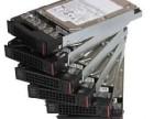 成都服务器回收服务器硬盘内存条回收