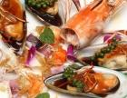 金手勺海鲜大咖加盟条件是什么