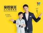 上海少兒編程機構十強有哪些-申請試聽課程
