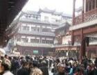 上海城隍庙悦园商厦商铺开发商一手直销总价100万起