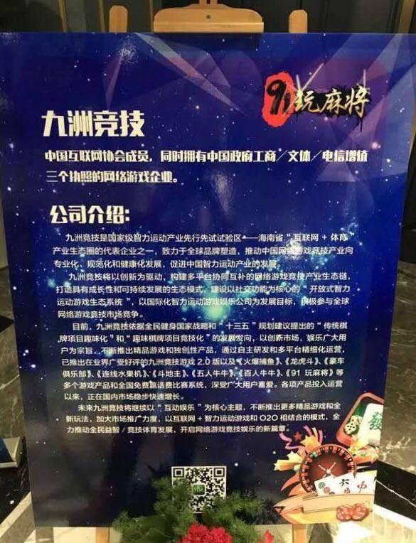 手机电玩棋牌金币手游九洲竞技火爆招商