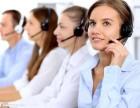 博世全国售后电话(总部宜兴维修服务统一电话是多少?