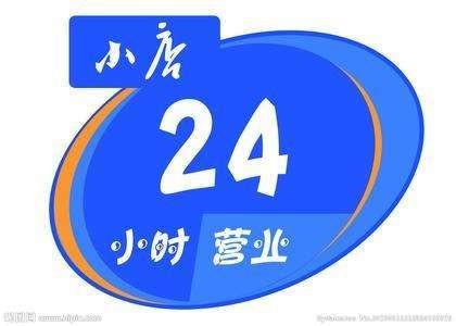 欢迎访问 广州白云区 帅威 燃气灶网站各点售后服务维修!