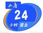 欢迎访问 广州天河区海尔油烟机厂家网站各点 售后